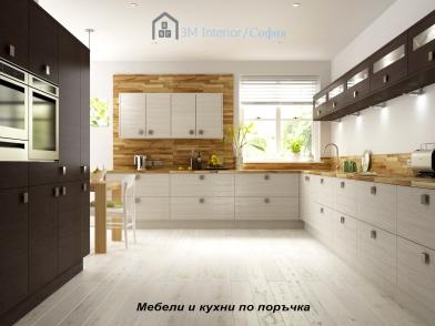 мебели и кухни по поръчк